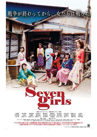 SG_poster_iromihon.jpg